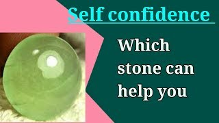 Which Stone is Best for Self Confidence....By   #GemStoneDeal