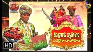 Extra Jabardsth | 15th September 2017| Full Episode | ETV Teluguu