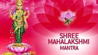 Shree Maha Lakshmi Suprabhatam Mantra | Laxmi Mantra for Money