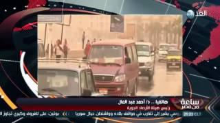 """""""الأرصاد"""" تكشف حقيقة تعرض مصر لعاصفة ثلجية"""