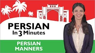 Learn Persian - Persian in Three Minutes - Persian Manners