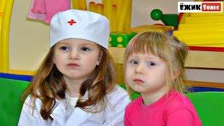 День Матери Поздравление Дети Пьют чай в Детском саду Соня ДОКТОР