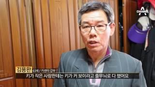 [선공개] 갑부의 헉 소리나는 검소함! 정장 한 벌이면 30년도 거뜬!