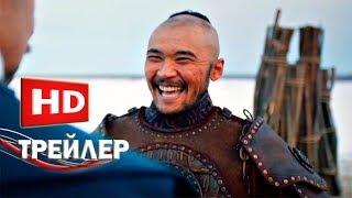 Тобол - Русский трейлер (2018)