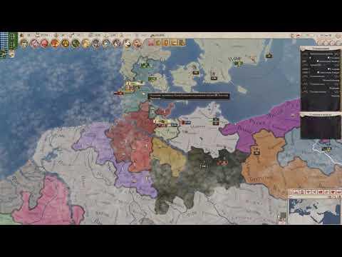 Очень большая война! Глобальная драка! - Imperator: Rome #6