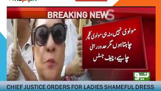 Chief Justice Orders For Ladies Shameful Dress