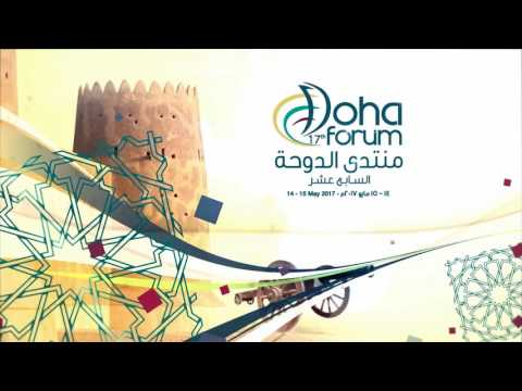 H.E Hassan Ali Khayre Historic Speech Doha Forum