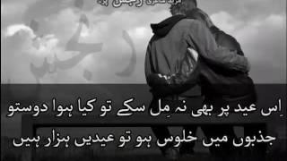 asan eid manon kendy nal waheed 00923346543359