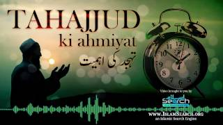 Video Tahajjud ki fazilat aur ahmiyat┇ تہجد کی فضیلت اور اہمیت ┇ #Tahajjud #NightPrayer ┇IslamSearch download MP3, 3GP, MP4, WEBM, AVI, FLV November 2018