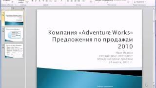 видео Офисная цветная бумага, ее виды и сферы применения