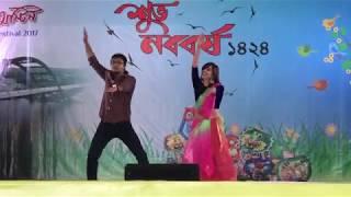 Nadim & Sylvia !! BAGA Pohela Boishakh 1424 !! HD