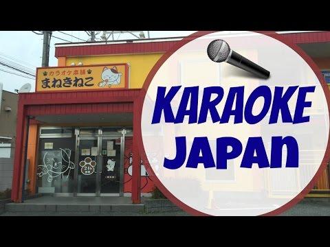 Karaoke in Japan // My Life Military