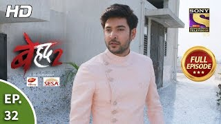 Beyhadh 2 - Ep 32 - Full Episode - 14th January, 2020