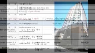 대한민국 비지니스형 레지던스 호텔 '어반 플레이스 강남…