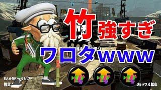 ツイッター→https://twitter.com/taijich0324 生放送はココ→https://www...