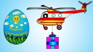 видео Купить подарки с тематикой лодки, паровозы, автомобили