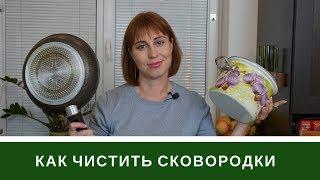 видео Кастрюли