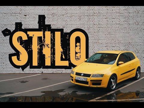 Fiat Stilo. Технологичный аппарат за 100 тысяч!
