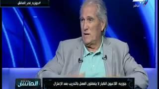 جوزيه: المدربون التونسيين الأكثر أزعاجا لي في في البطولات
