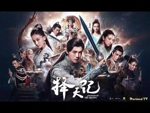 Сериал воин судьбы
