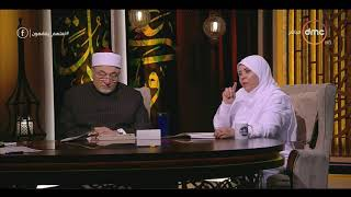 لعلهم يفقهون - د. هبة توضح الفرق بين الحمد والشكر لله