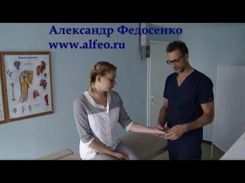 Диагностика и лечение сдавления локтевого нерва.