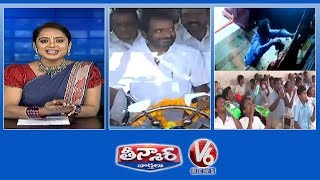 Teenmaar News : Thief Strugles In Temple | Water Bell In Schools | Somasila To Srisailam Boat