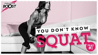 Repeat youtube video BodyRock Daily | Ep. 11 | You Don't Know Squat #1