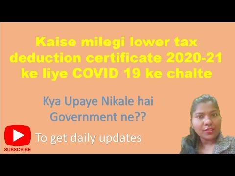 Kaise Milegi Lower Tax Deduction Certificate 2020-21 Ke Liye COVID 19 Ke Chalte