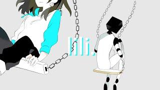 【歌ってみた】lili. - 有機酸 ewe /Covered by 花鋏キョウ