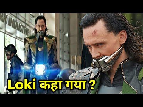 Where Is Loki After Endgame? Explained In HINDI | LOKI TV Series | LOKI Death & Return