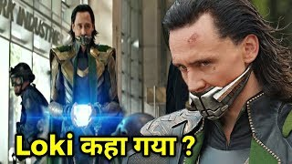 Where Is Loki After Endgame Explained In HINDI LOKI TV Series LOKI Death Amp Return