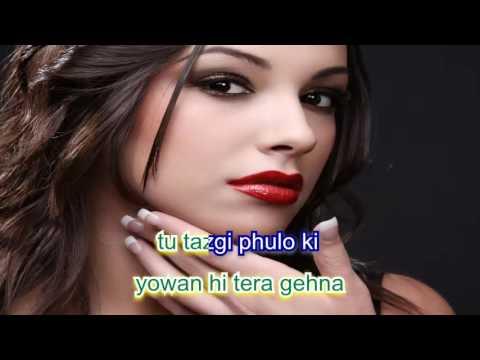 Na Kajre Ki Dhar Karaoke With Lyrics