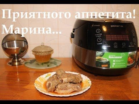 Свиные ребрышки с картошкой в мультиварке рецепты с фото пошагово в