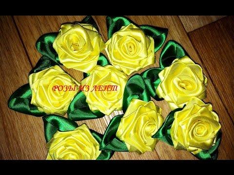 Цветы из лент ЛЕГКО - Розы из лент ٠•●CreativeClub●•٠