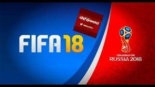 FIFA 18 FUT WORLD CUP MODE - ONLINE TOURNAMENT #10 (FIFA 18) (LIVE STREAM)