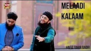 New Naat Sharif 2019, Hafiz Tahir Qadri, Melaadi Kalam, Aamna ky Lal Ka Milad