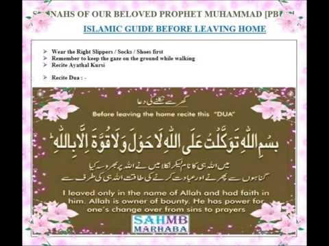 SAHMB Marhaba - Islamic Guide Before Leaving Home