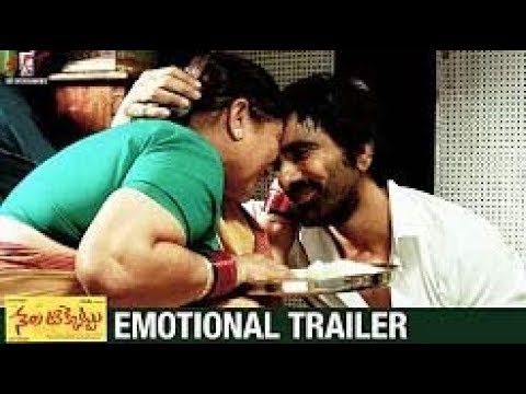 Nela Ticket Movie Emotional Trailers