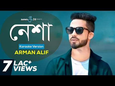 Nesha | Arman Alif | Composed By Chondrobindu | Karaoke Version | newsg24
