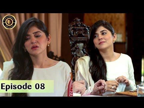 Teri Raza Episode - 08 - 22nd August 2017 - Sanam Baloch & Shehroz Sabzwari - Top Pakistani Drama thumbnail