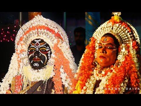 Sanyasi MantradevateKallurti Kola Bali Seve