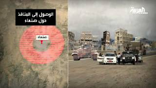 معركة صنعاء انطلقت من نهم