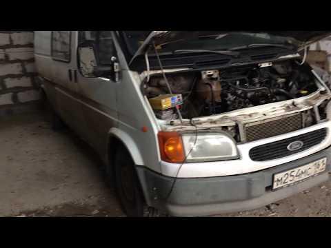 часть 1 Форд Транзит на ремонт из Зимовников