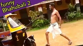 Funny video clips 2018 in Hindi    comedy on Bhahubali 2 : by Tech Extra Does