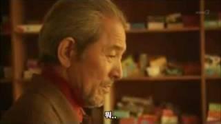2006年12月30日 放送 キャスト 夏八木勲 福田麻由子.