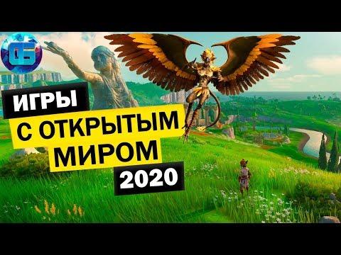 Самые ожидаемые Игры с Открытым Миром на ПК 2020 года