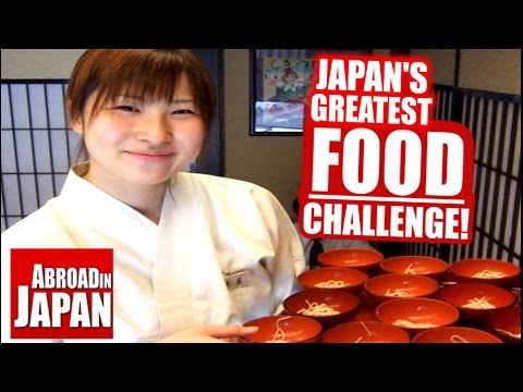 Wanko Soba: Japan's Greatest Food Challenge (わんこそば)