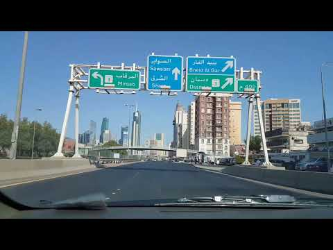 Kuwait City - 17-08-2018