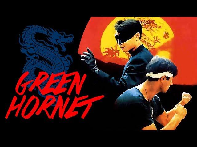 Green Hornet – Die Rückkehr der grünen Hornisse (Science-Fiction Film in voller Länge auf Deutsch) 👽